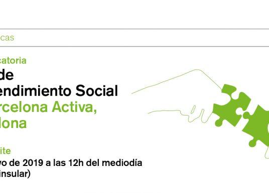 III Convocatoria de la Beca de Emprendimiento Social